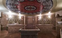 Interior Of Luxury Turkish Bat...