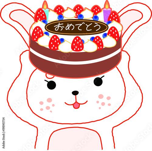 Printed kitchen splashbacks Fairytale World Birthday celebration Rabbit 2