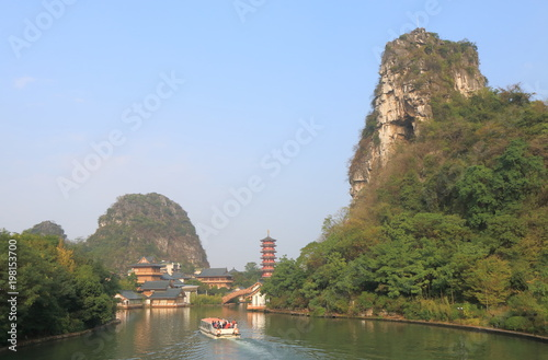 Tuinposter Guilin Folded Brocade Hill pagoda landcape Guilin China