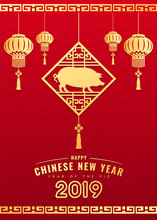 Happy Chinese New Year Card With China Knot With Pig Sign And Lantern On Red Background Vector Design