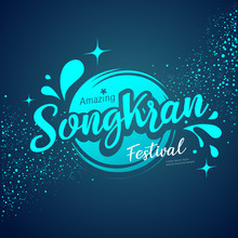 Vector Amazing Songkran Festival Logo Water Splash On Blue Background, Illustration