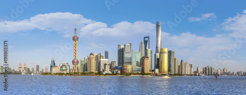 Skyline of urban architectural landscape in Shanghai