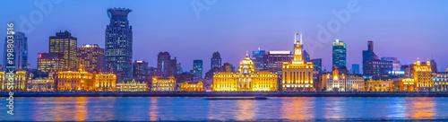 Montage in der Fensternische Shanghai Shanghai city night view architectural landscape