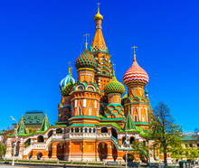 St. Basil's Cathedral On A Bright Spring Day. Moscow, Russia