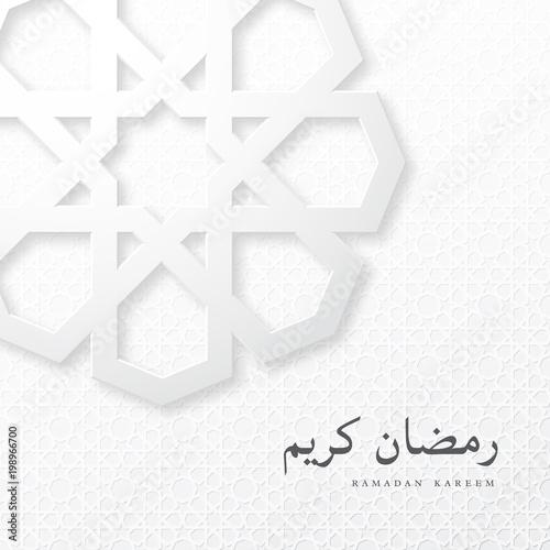Ramadan Kareem paper graphic  Holiday design for Muslim