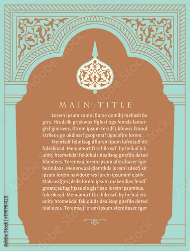Photo Arabic Floral Arch.