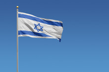 Flag Of Israel In Front Of A C...