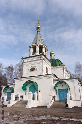 Papiers peints Edifice religieux Church of All Saints, Kungur city, Russia, Founded in 1847