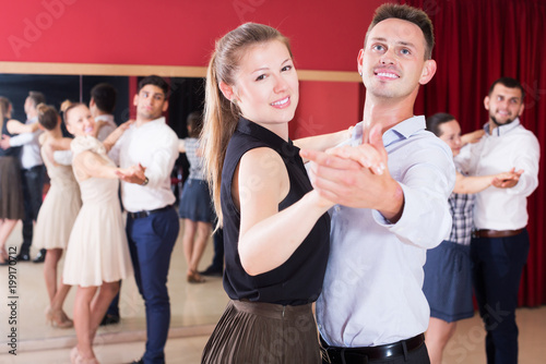 Stampa su Tela People dancing together slow ballroom dances