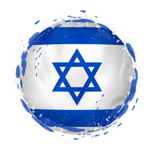 Round Grunge Flag Of Israel Wi...