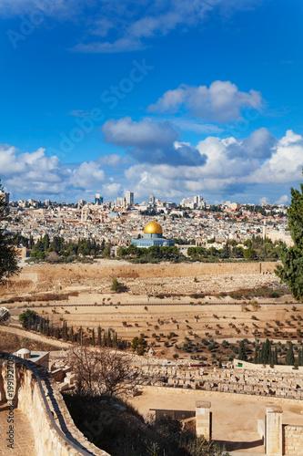 Fotobehang Midden Oosten Dome of the Rock in old city, Jerusalem, Israel
