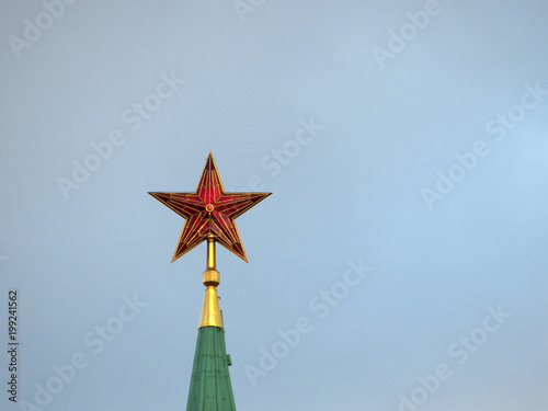 Kremlin Red Star Against A Sky Soviet And Russian Symbol On Top Of