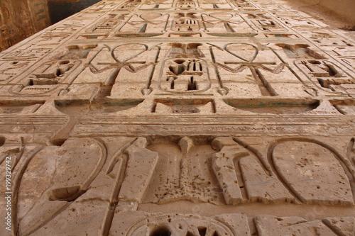 Fotografie, Obraz  Ancient Heiroglyphs