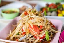 Papaya Seafood Salad Tradition...