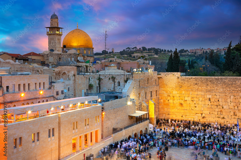 Fototapety, obrazy: Jerusalem. Cityscape image of Jerusalem, Israel with Dome of the Rock and Western Wall at sunset.