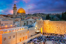 Jerusalem. Cityscape Image Of ...