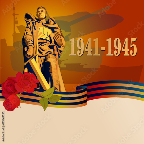 Poster  Victory Day card background with soviet soldier