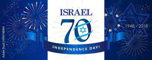 Photographie  Israel 70 Independence Day, Anniversary Festival flyer, Yom Haatzmaut logo 2018 fireworks Festival banner, Jewish Holiday Jerusalem vector template poster brochure design