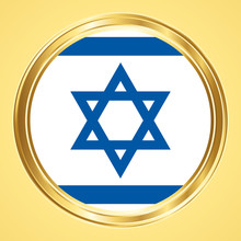 Israelian Flag In A Golden Circle.