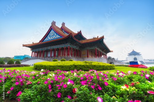 .Chiang Kai-Shek Memorial Hall,  Landscape scenery view of Chiang Kai-shek Memor Wallpaper Mural