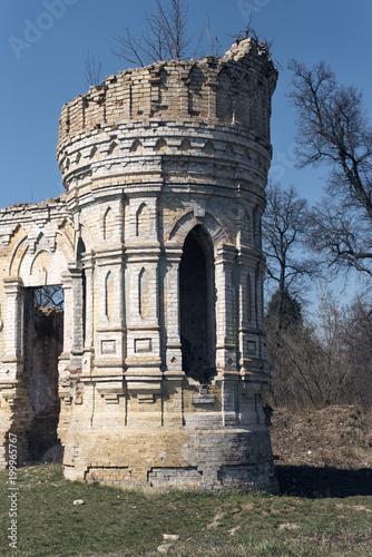 Fotobehang Kiev historic architecture of Kiev capital of Ukraine