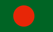 National Flag Of Bangladesh Co...
