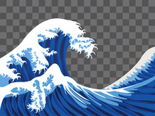 Sea Wave Japan Paint Style Vec...