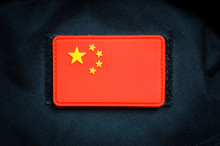 China National Flag, Military ...