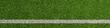 Leinwandbild Motiv Linie auf Rasen vom Fußball Spielfeld als Panorama