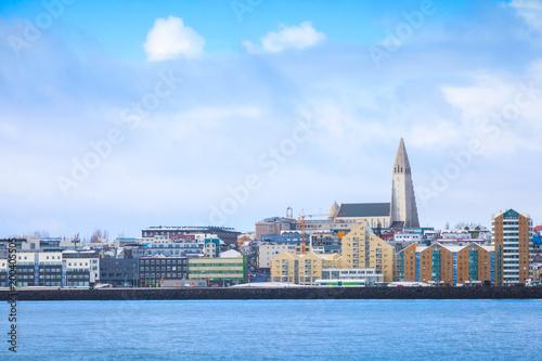 Coastal skyline of Reykjavik, Iceland Tapéta, Fotótapéta