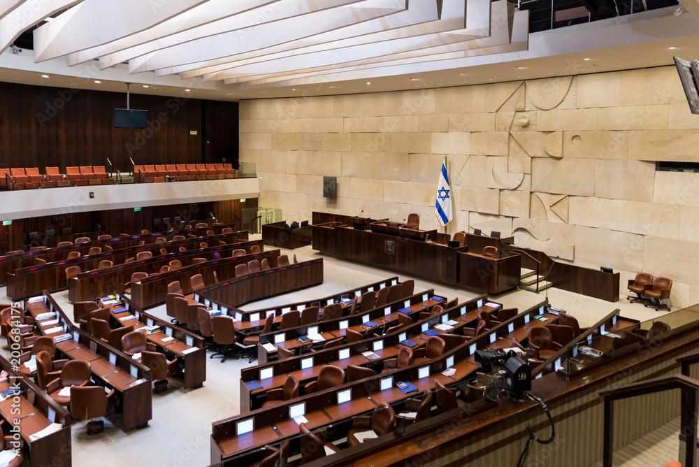 Fototapety, obrazy: Tour at Knesset in Jerusalem