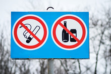 Prohibition Sign Do Not Smokin...