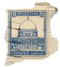 Palestine Postage Stamp