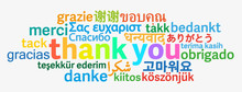 Colorful Thank You Word Cloud ...