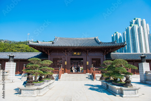 Chi Lin Nunnery Temple is famous and beautiful place in Kowloon, Hong Kong Poster