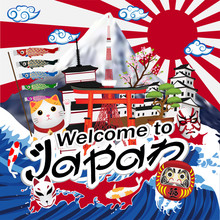 Welcome To Japan With Japan Ob...
