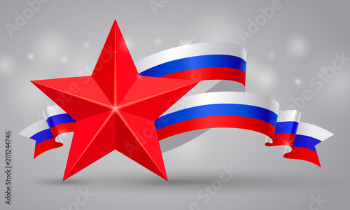 Banner Of Russian Flag Curved Ribbon With Red Star Russia Symbol