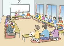 自治会の会合