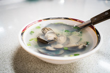 A Bowl Of Taiwanese Clam Soup ...