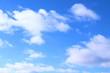 Beautiful blue sky and cumulus clouds. Background. Landscape.