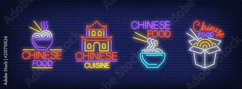 Chinese food cuisine neon signs collection Wallpaper Mural