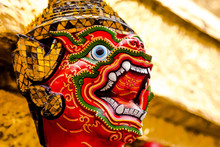 Clouse-up Of Yak Face, Common As Guardians Of The Gates In Buddhist Temples, Grand Palace, Bangkok