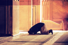 The Muslim Prayer For God In The Mosque.