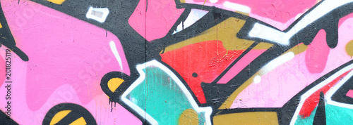 Fragment of a beautiful graffiti pattern in pink and green with a black outline Wallpaper Mural