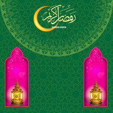 Ramadan Kareem Or Leyletul Qadr Poster Or Greeting Card Design With Lantern Arabic Calligraphy.