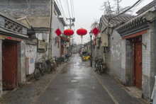 Traditional Hutong In Beijing