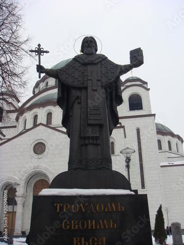 In de dag Monument Belgrade, Serbia