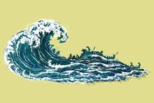 Sea Wave. Hand Drawn Realistic...