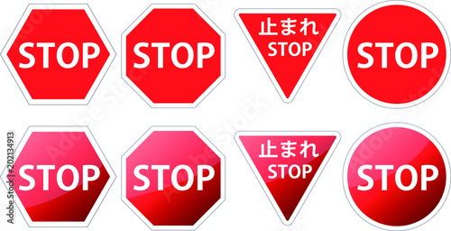 Red Stop sign set