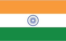 Flag Of India, Officially The ...